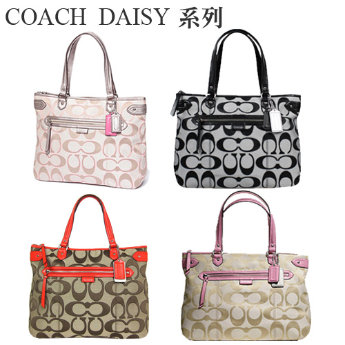 coach jewelry outlet  coach