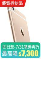 iPhone6 拆封新品