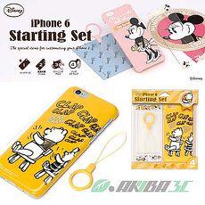 iJacket 迪士尼 iPhone 6/6s 4.7吋 主題式保護貼+箔押硬式保護殼套組 附防滑吊繩 - 小熊維尼