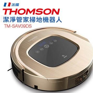 法國 THOMSON 掃擦吸拖UV機器人TM-SAV09DS 掃地、吸塵、濕拖、乾擦一次同步完成 掃地機器人