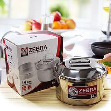 【斑馬ZEBRA】頂級#304不鏽鋼圓型雙層便當盒/14cm