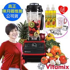 美國Vita-Mix TNC5200(紅) 全營養調理機(精進型)-公司貨~送橘寶與專用工具等13禮